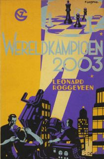 wereldkamp02t.jpg-for-web-normal[1]